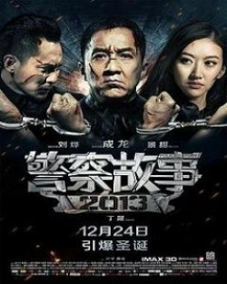 Permalink to Police Story (2014)