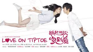 Tiptoe to Kiss Love