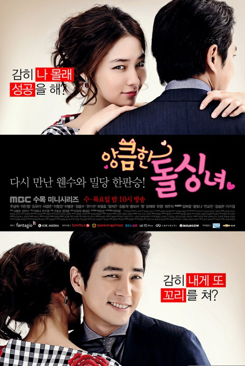 Permalink to Cunning Single Lady (0)