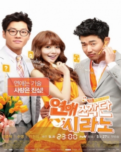 Synopsis dating agency cyrano torrent 6
