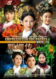 Empresses in the Palace