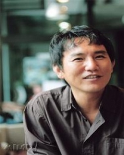 Son Byung Ho